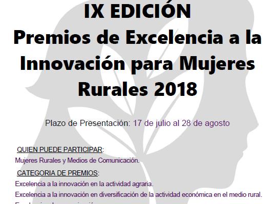 CONVOCATORIA IX EDICION PREMIOS EXCELENCIA A LA INNOVACION PARA MUJERES RURALES 2018