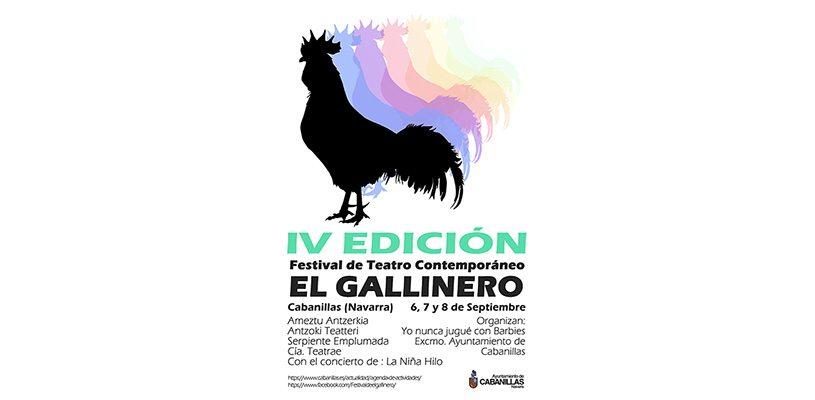 EL GALLINERO (IV EDICIÓN – 2019)