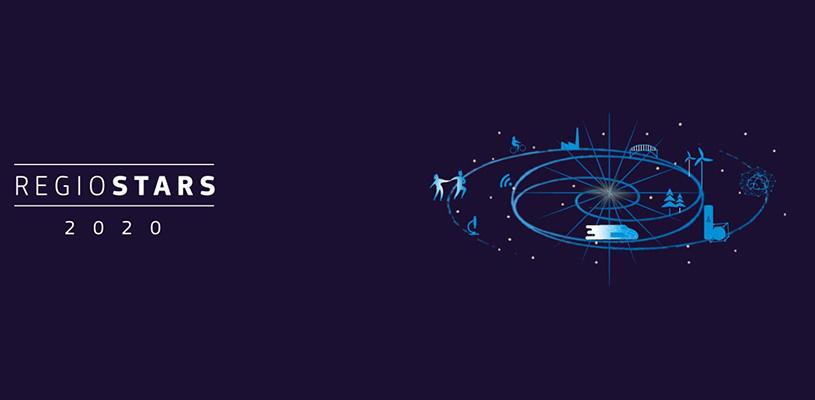 El proyecto CEMOWAS2 candidado a los premios REGIOSTARS